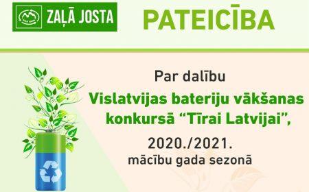 """Bateriju vākšanas konkurss """"Tīrai Latvijai"""""""