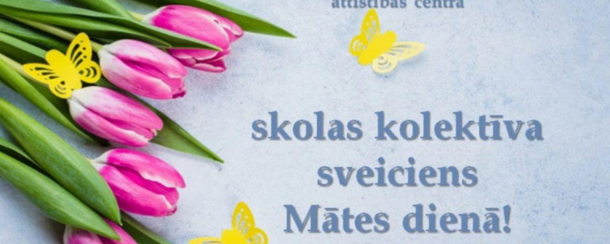 Valmieras Gaujas krasta vidusskolas - attīstības centra kolektīva sveiciens Mātes dienā